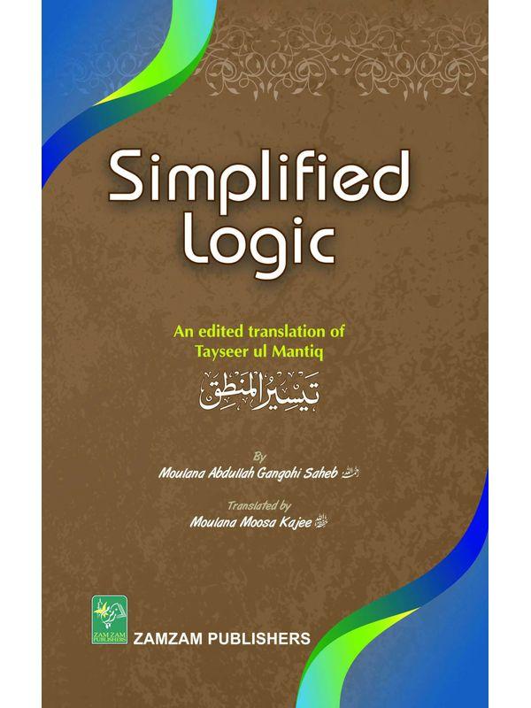 Simplified Logic Mantiq